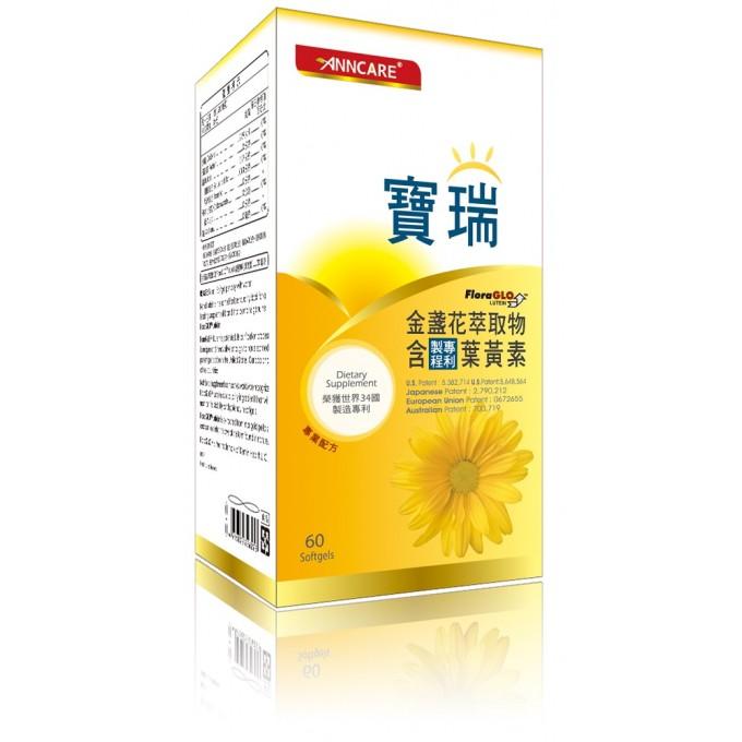 金盞花萃取物(含製程專利葉黃素)-DHAPS