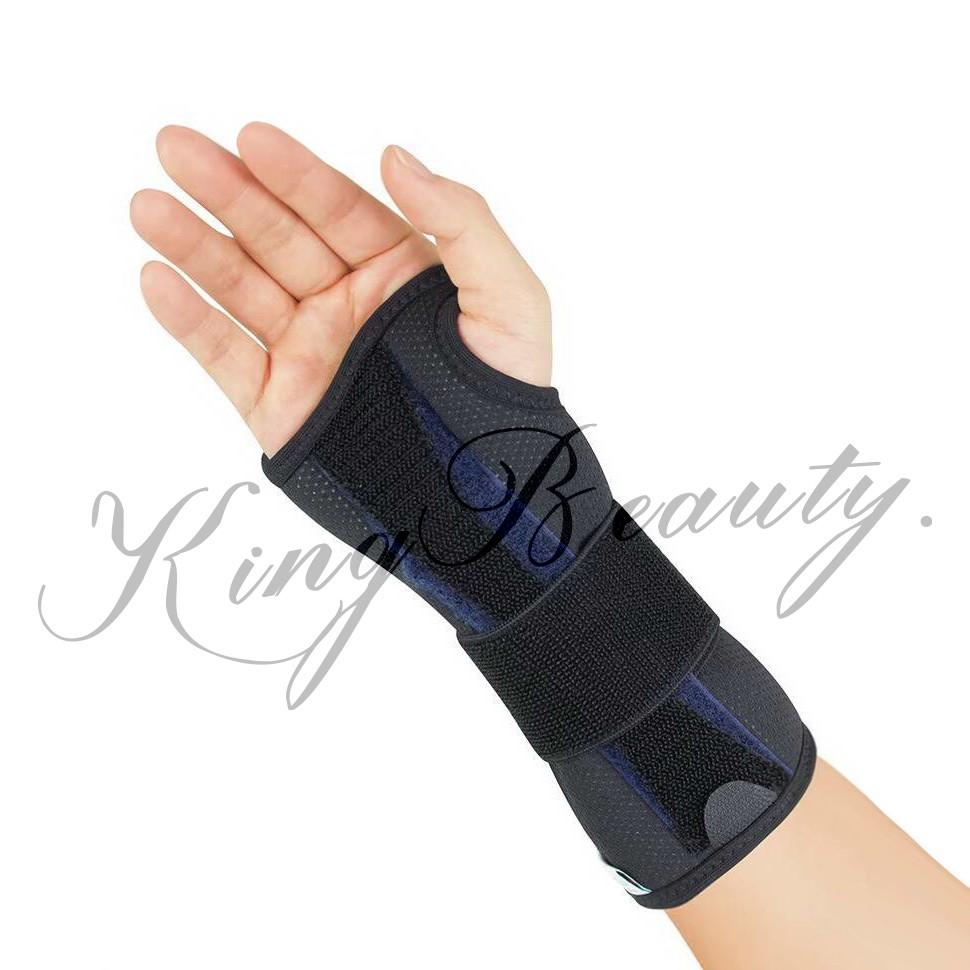 保衛 黑藍手托板 腕隧道護具 腕隧道症候群護腕 硬式手拖板 腕部護具