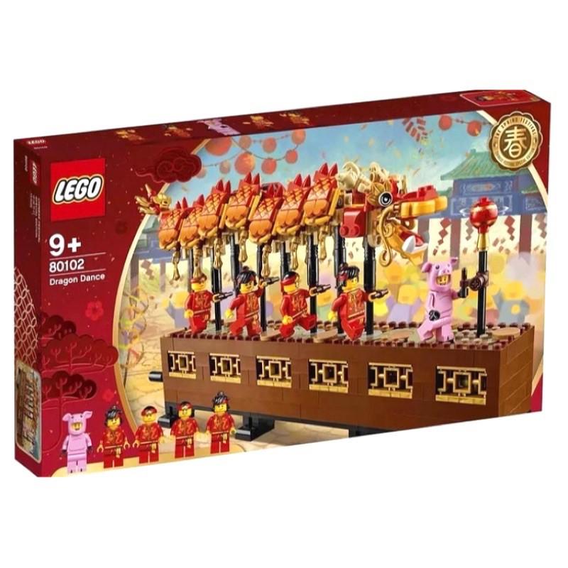 LEGO 80102 舞龍 Dragon Dance (無盒)
