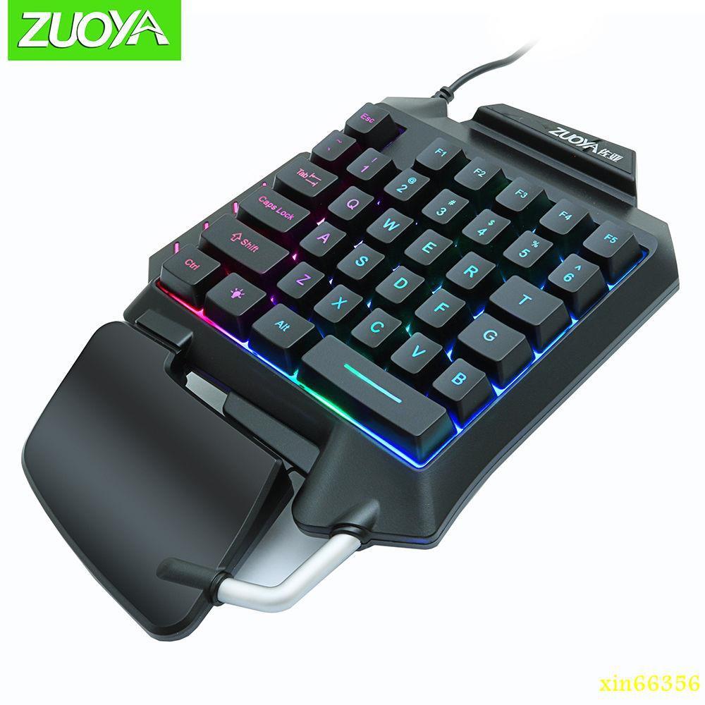 2021年款單手吃雞游戲鍵盤USB接口左手小鍵盤LED背光手游小型迷你英雄聯盟