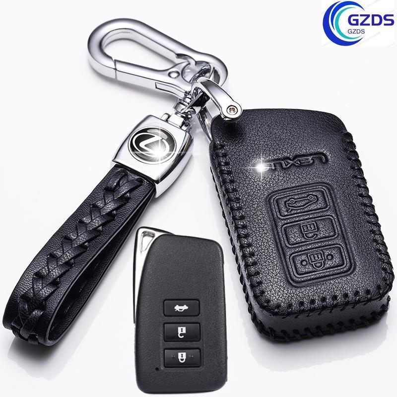 Lexus 凌志鑰匙包保護皮套扣環RX300 RX450h扣LX570凌志  CT NX RC IS250 CT200H
