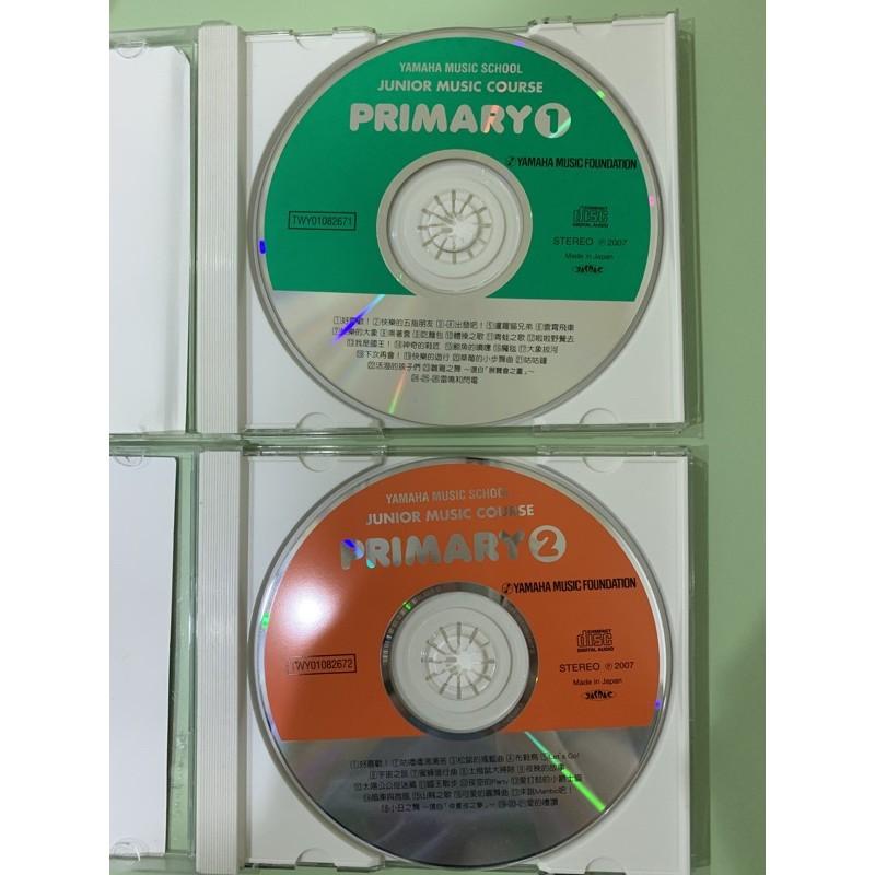 Yamaha 幼兒1 幼兒2 二手CD