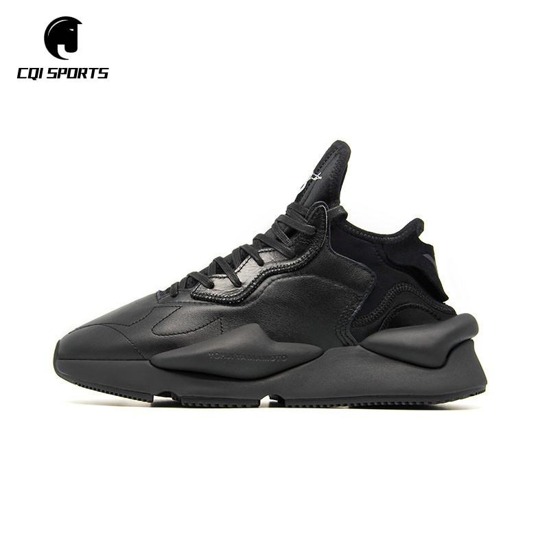 【CQI正品優選】愛迪達 Adidas Y3 Yohji Yamamoto Kaiwa 山本耀司 黑武士 老爹鞋 鞋子
