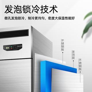 商用立式四門冰柜 110V廚房冷藏冷凍雙溫直冷保鮮冰箱1000L大容量