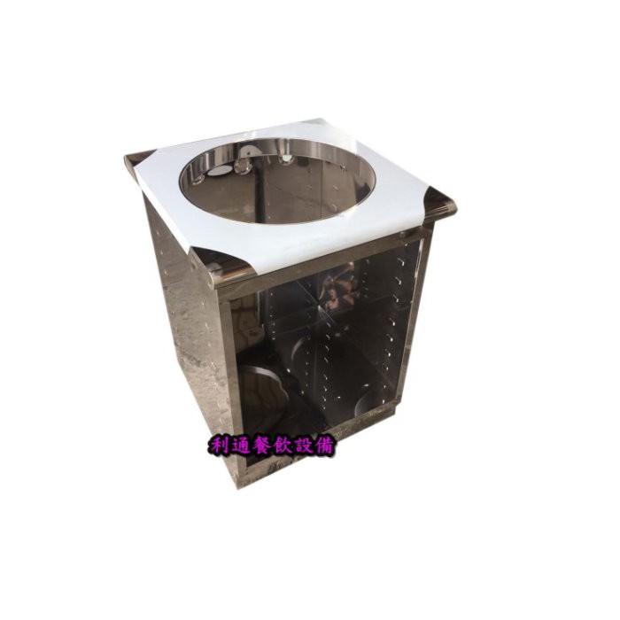 《利通餐飲設備》單口湯桶台 煮麵台 一口湯桶台 1口湯桶台  湯桶置物台