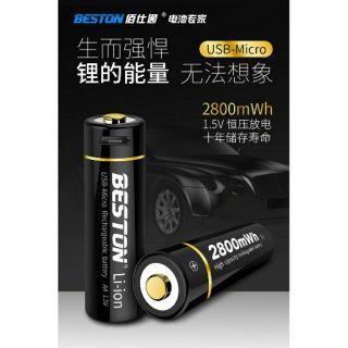 【台灣現貨】佰仕通 BESTON 3號電池 鋰電池 USB 充電 1.5V 充電電池 AA電池 AAA電池 台南市