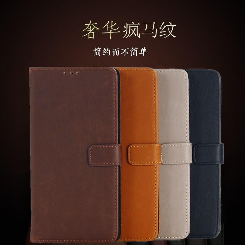 適用于LG G8 ThinQ手機殼雙攝版 g8thinq保護套翻蓋式G8皮套商務 手機皮套