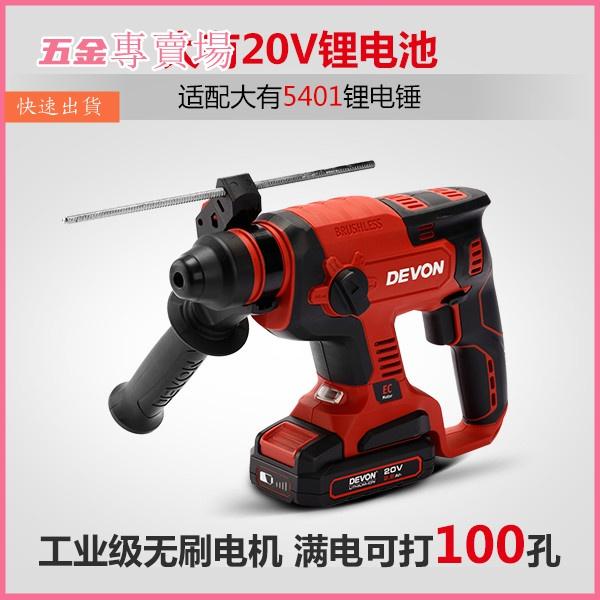 【現貨 免運】威克士電動螺絲刀wx240小型迷你充電式自動起子多功能電批工具 Bapy