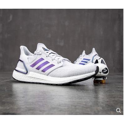 Adidas Ultra Boost UB 2020休閒緩震跑鞋EG0692 EG1341
