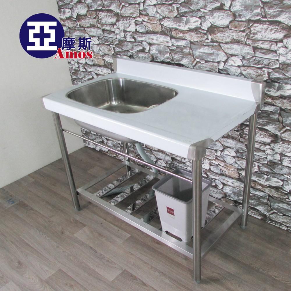 100CM單槽洗台+平台 GAW023 Amos
