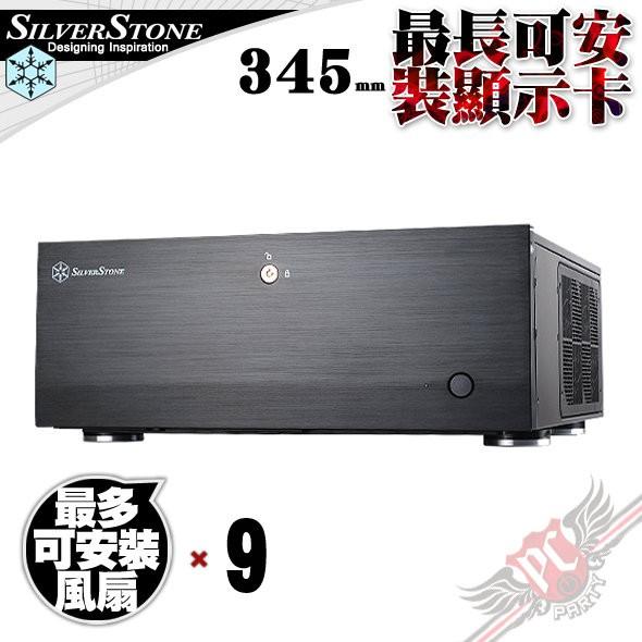 PC PARTY  銀欣 SilverStone 橫躺式 劇院型 電腦機殼 GD07B