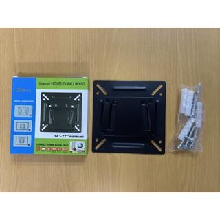 現貨  精緻盒裝 14-27 電視 壁掛架   LCD LED 臺南市