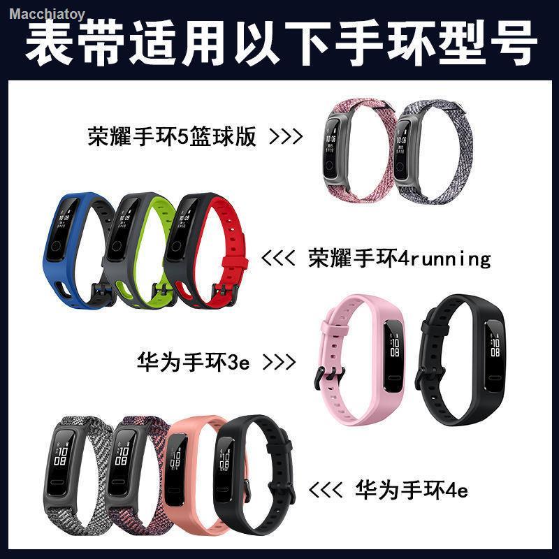 (現貨熱銷)(低價促銷)華為手環3e/4e原裝表帶腕帶榮耀band4/5Running籃球版編織替換帶