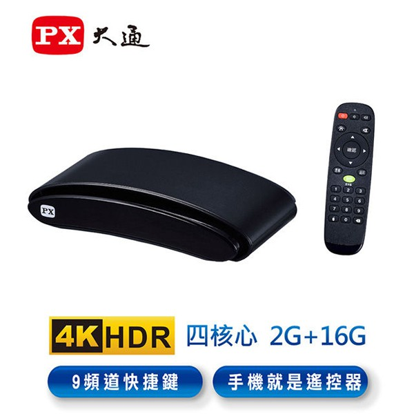PX大通 OTT-1000(OTT-4216) 6K追劇王 智慧網路電視盒 限時免運 高畫質6K 新聞 追劇神器 機上盒
