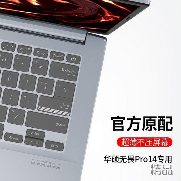 鍵盤膜★防塵 全覆蓋 透明硅膠 超薄 防刮花 防水華碩無畏Pro14鍵盤膜2021款M3400標壓銳龍版無畏14pro鍵