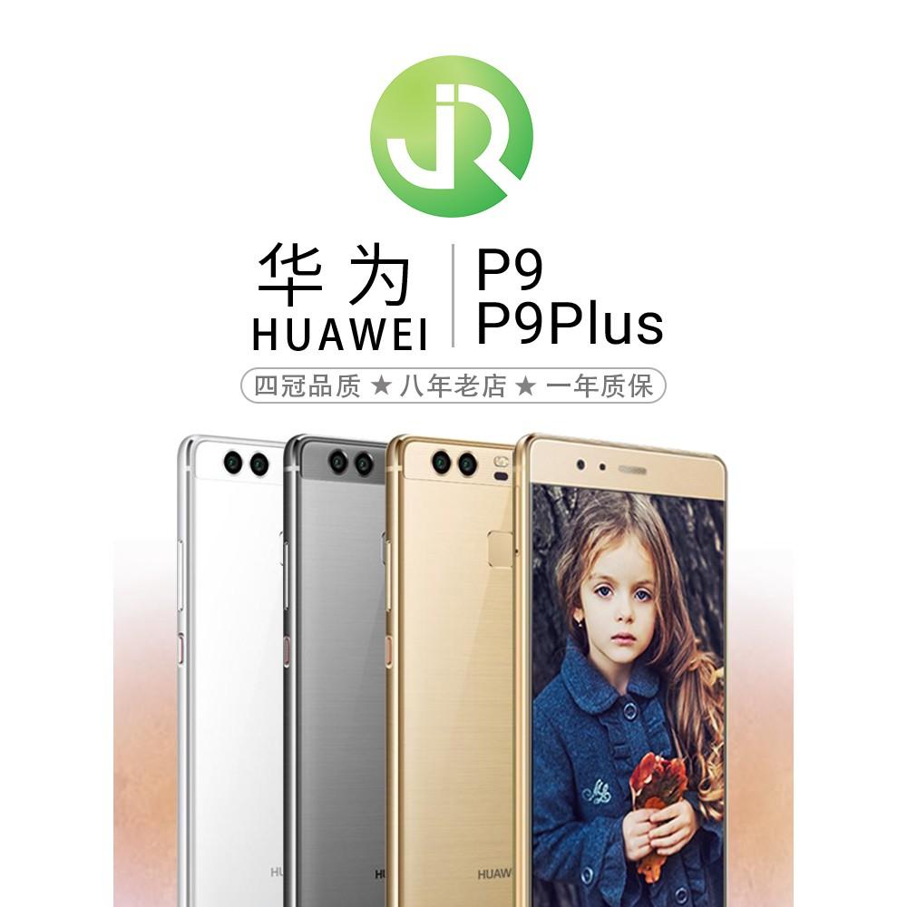 二手手機華為P9安卓p10閑魚舊低價清倉二手機8榮耀6正品p9成新 現貨 熱標