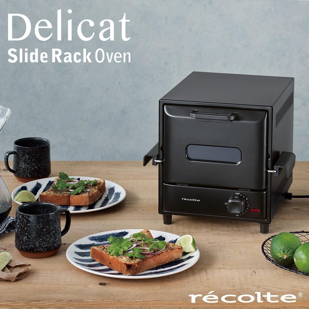 二手小家電 recolte日本麗克特 Delicat電烤箱