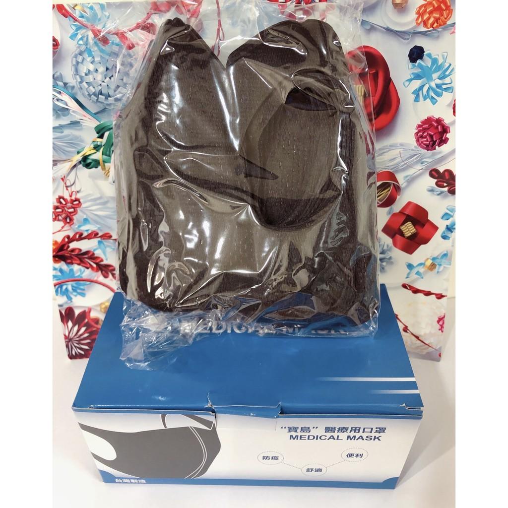 🔥配戴超舒適🔥 寶島 成人立體醫療口罩MIT (台灣製造 符合CNS14774國家醫用標準 )寶島醫療口罩 成人-黑色