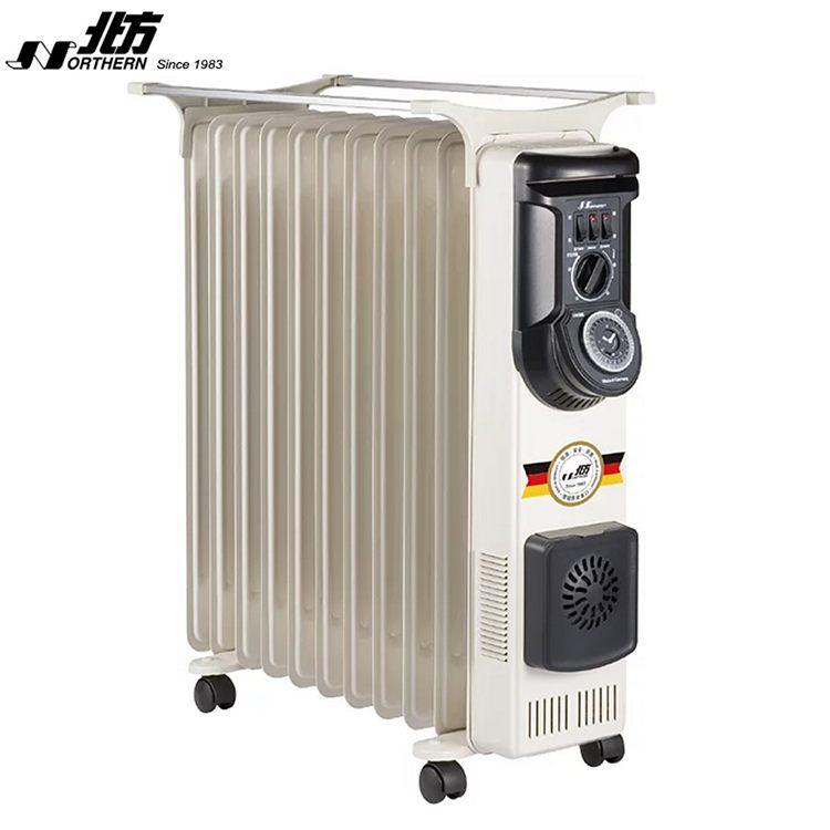 NORTHERN北方 葉片式恆溫電暖爐/電暖器(11葉片) NA-11ZL