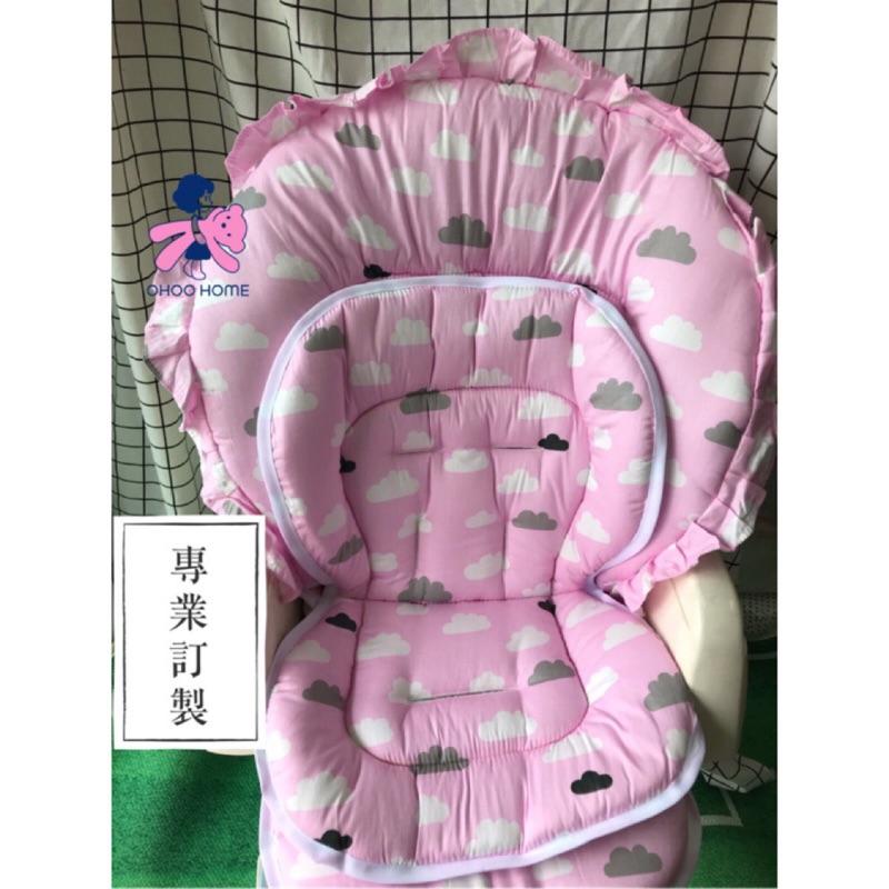 專業訂製  combi康貝 aprica 餐搖椅坐墊  餐椅防汙套  訂製 五點扣