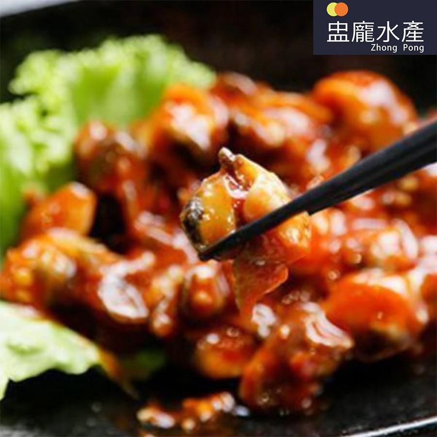 【盅龐水產】辣味螺肉1kg - 1kg/包