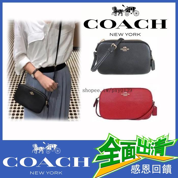 限時搶購 COACH  新款馬車logo素面真皮斜背小方包 女包 相機包 小包 單肩包 側背包