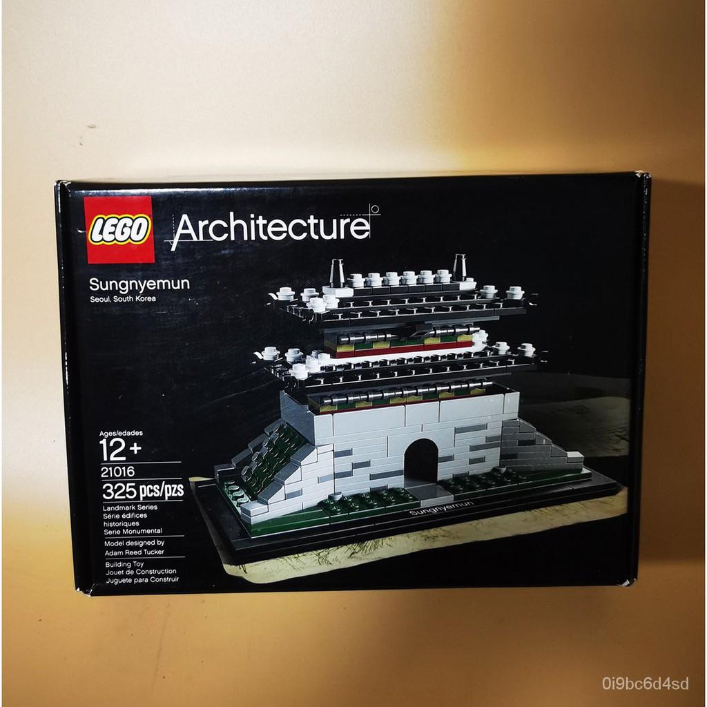 【國外超火進口品質好貨 免運】現貨絕版全新正品樂高LEGO 21016 建築系列韓國崇禮門 大南門積木