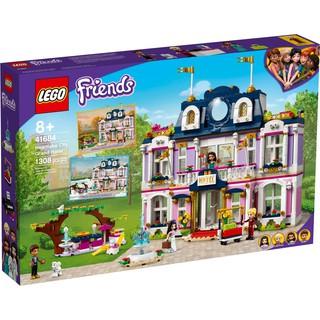 【樂GO】樂高 LEGO 41684 心湖城大飯店 建築 好朋友系列 人偶 玩具 積木 盒組 禮物 全新未拆 原廠正版 桃園市