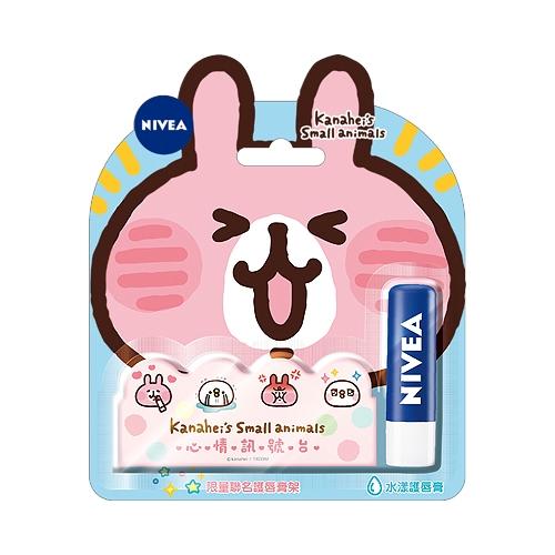 NIVEA妮維雅 水漾護唇膏Kanahei's Small animals心情訊號台4.8g【小三美日】D161506