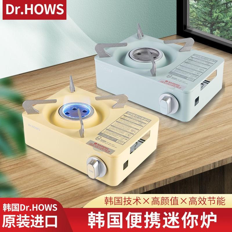 韓國卡式爐戶外便攜式卡斯爐氣罐瓦斯爐卡磁爐燃氣燒烤爐Dr.HOWS