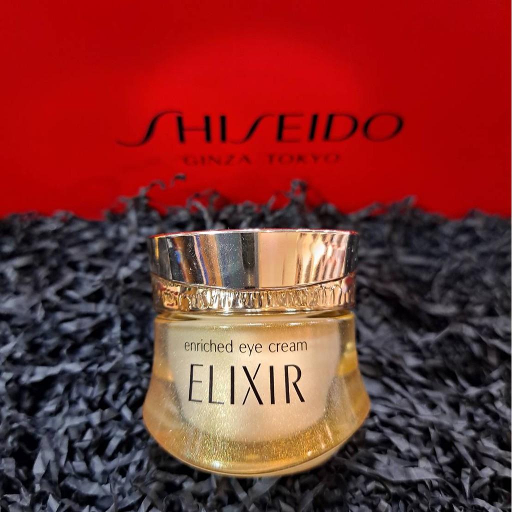 SHISEIDO資生堂 ELIXIR怡麗絲爾 極奢潤 膠原眼霜CB 全新正品 特價900元