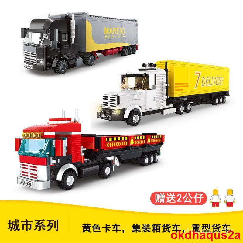 《廠家下殺》LEGO樂高城市組黃色運輸箱式積木玩具黃色大卡車汽車3221男孩拼裝 wPxI//珠兒