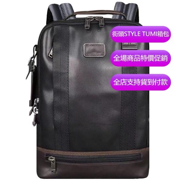 正品新款原廠 TUMI JK113 男女款 商務電腦包 後背包 時尚休閒雙肩包 大容量旅行運動背包 牛皮真皮