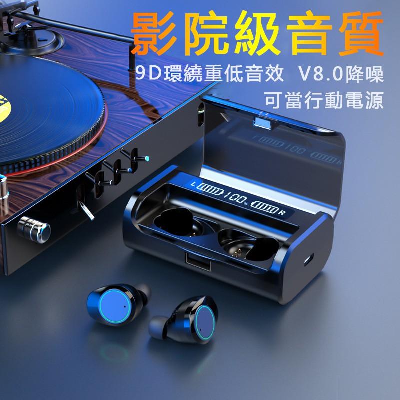 免運 【銅板價下殺】X11 Pro 無線藍芽耳機 9D環繞音效 指紋觸控 HIFI音質 藍芽耳機 無線藍牙耳機 電競耳機