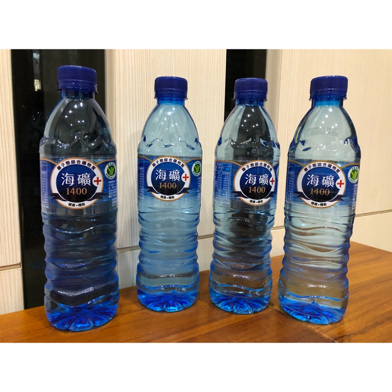 ●台灣海洋深層水 海礦1400 礦泉水 飲用水 瓶裝水 白開水 乾淨水 鹼性水 離子水 海礦水 海礦 深層水 台肥 海水
