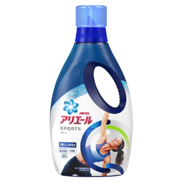 日本【 P&G】ARIEL 史上最強 運動消菌洗衣精 750g (瓶裝) 史上消臭 運動洗衣精 新白金系列 除臭