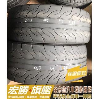 【宏勝旗艦】中古胎 落地胎 二手輪胎:D255.205 45 17 橫濱AD08 7成新 兩條4000元 新北市