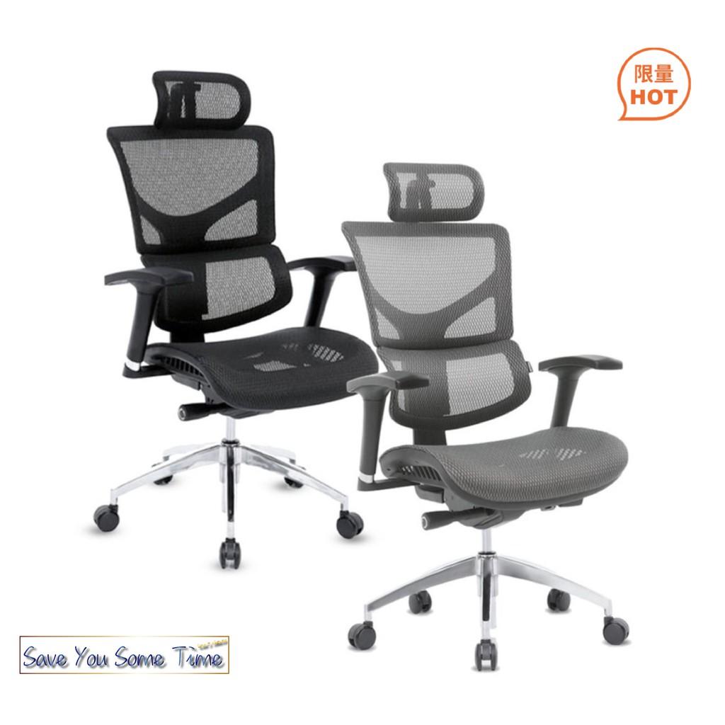 【居家辦公】Ergoking 針對亞洲人設計 全功能網布人體工學椅 [ 可調整式頭枕 特殊設計坡型座墊 符合人體工學 ]