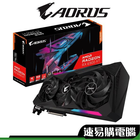 技嘉 AORUS 活動贈 Radeon RX 6900XT MASTER 16G 註冊五年保 溫度 顯示