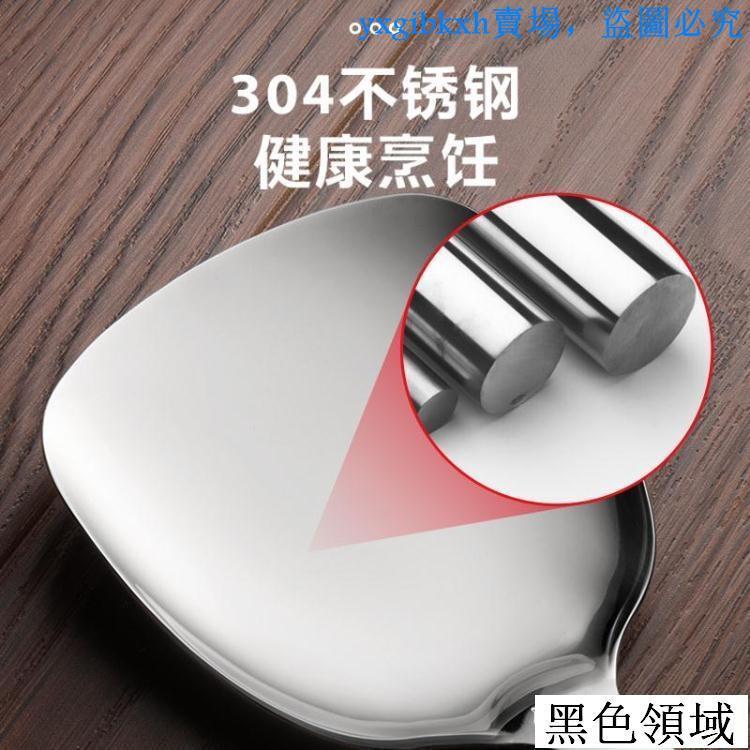 新品超低價愛仕達廚房全套勺鏟304不銹鋼中式鏟護鍋鏟漏勺湯勺飯鏟子置物架免運直出