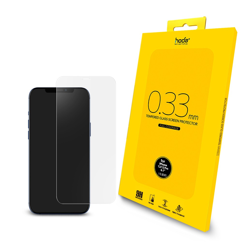 hoda iPhone 12/12Pro/12mini/12Pro Max適用 全透明滿版玻璃保護貼0.33mm