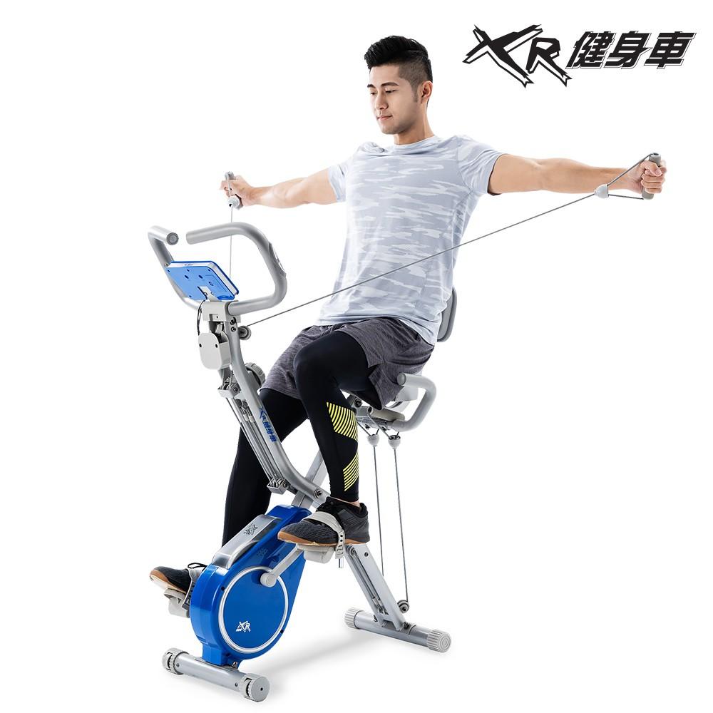 WELLCOME好吉康 XR-G4+ 二合一雙拉繩磁控飛輪健身車 渦輪式BIKE 室內腳踏車 臥式立式 有氧