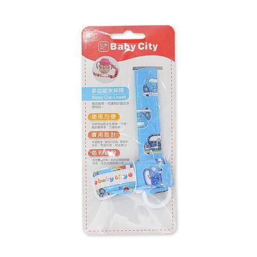 娃娃城 Baby City 藍色世界學習杯帶