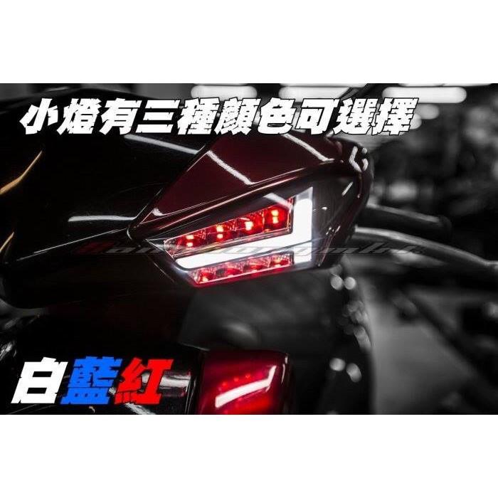 【『柏』利多銷】GAMMAS GMS D-4四代勁戰專用序列導光方向燈 四代勁戰 方向燈 日行燈 晝型燈 非狂派 D1