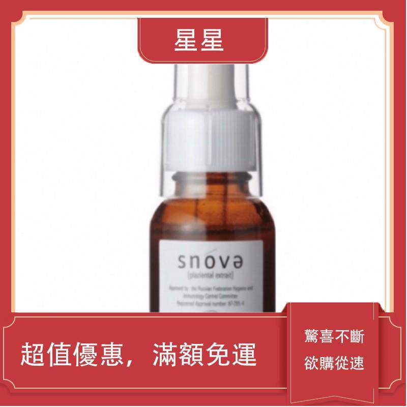 SNOVA 絲若雪逆齡亮白 胎盤素精華液 20ml 單瓶裝-