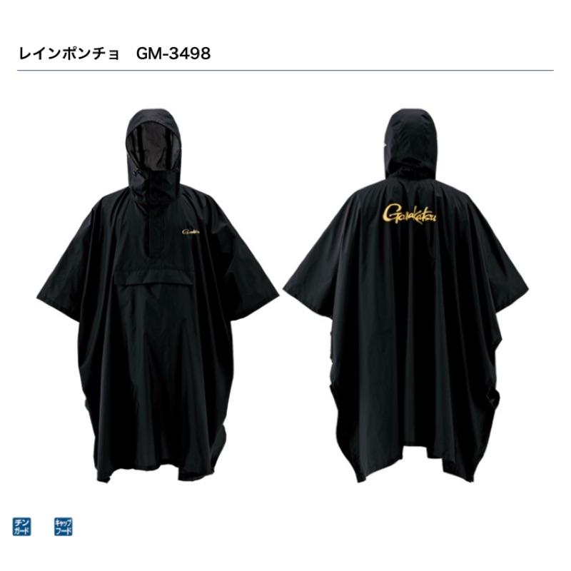 GAMAKATSU GM-3498 小飛俠雨衣