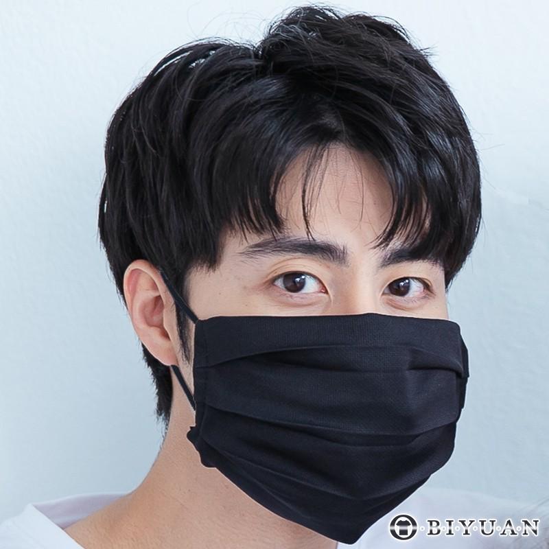 【OBIYUAN】口罩 收納套 機能透氣 三折 立體 可放濾材 耳掛繩 保護套 【SP0016】