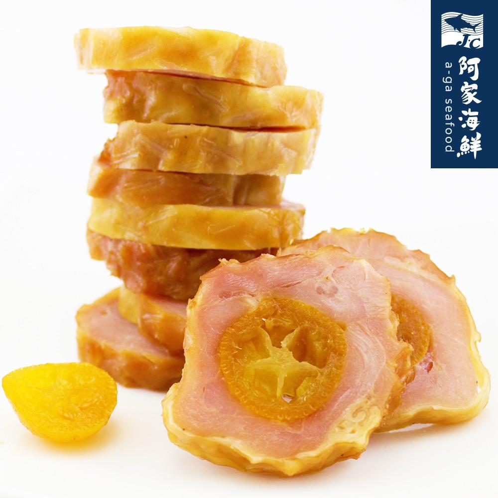 金棗蜜雞卷(400g±10%/包) 雞腿肉結合金桔 解凍即食 冷盤 小菜 便利 料理 雞腿捲【阿家海鮮】