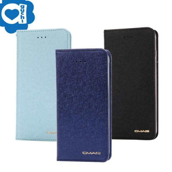 Samsung Galaxy S9 Plus 星空粉彩系列皮套 隱形磁力支架式皮套 頂級奢華質感 抗震耐摔 藍黑多色可選