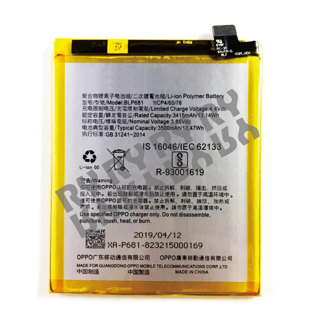 RY維修網-適用 OPPO R17 電池 BLP681